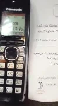 آژانس ازدواج در ایران