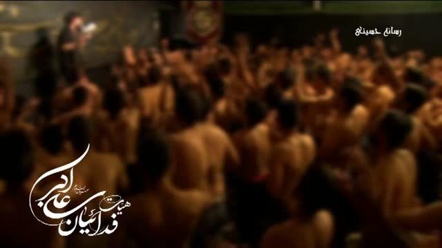 کربلایی محمد علی بخشی-شور-محرم-۱۳۹۴-شب اول