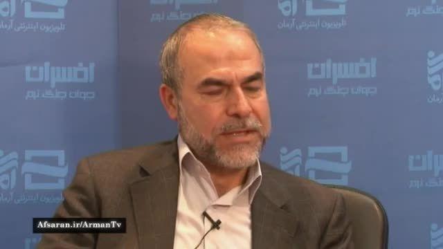 علت هجمه های اخیر به نهادهای انقلابی