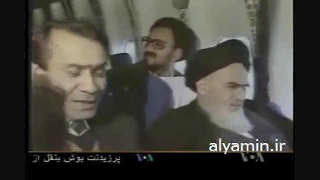 احساس امام خمینی (ره) هنگام بازگشت به وطن بعد از سالها