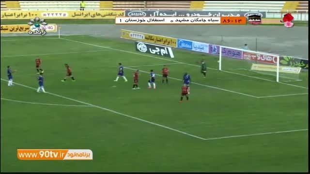 خلاصه بازی: سیاه جامگان ۰-۱ استقلال خوزستان
