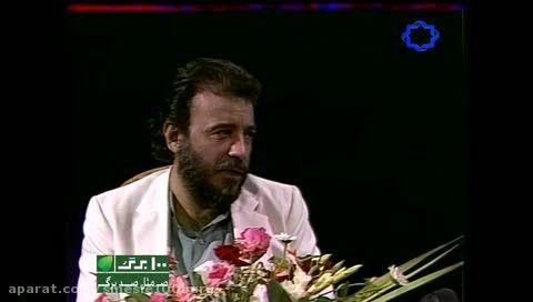 گفتگوی قدیمی با علی حاتمی