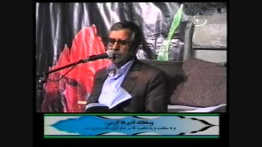 دعای كمیل حاج احمد اصفهانی خیابان نبوی منش اصفهان
