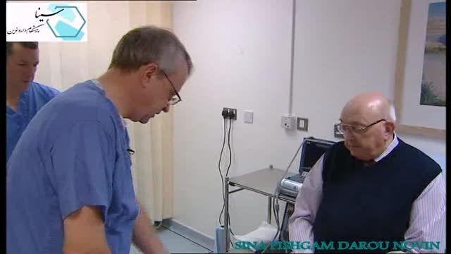 درمان واریس توسط شرکت سینا پیشگام دارو