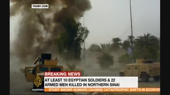 بیش از 70 نظامی سنی مصری بدست داعش کشته شدند