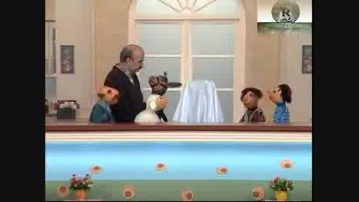 ورود آقای قوچ عروسک جدید در کلاه قرمزی 94