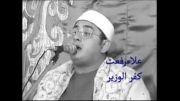 همین حالا کلیک کن شاهکارهای محمود شحات رو ببین!