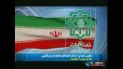 خبر مهم «20:30» در مورد شبکه های منحرف صادق شیرازی