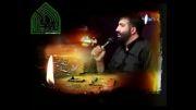 شهادت امام حسن مجتبی علیه السلام تسلیت