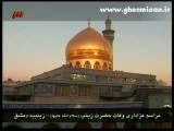 کلیپ ویژه وفات حضرت زینب ( سلام الله علیها )
