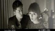 یون ایون هی در فیلم پیراهن کوتاه مشکی من