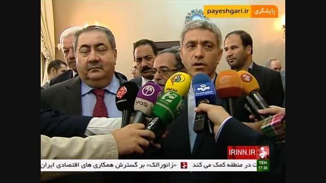امضای سه موافقتنامه با وزیر امور اقتصادی و دارایی عراق