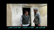 عیادت از سالمندان  محمد حسین دهباشی