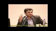 اختلافی بزرگ در یهود به خاطر ایران