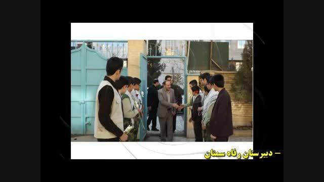 گزارش تصویری حضور مهندس خسروی در حوزه انتخابیه 93/11/12