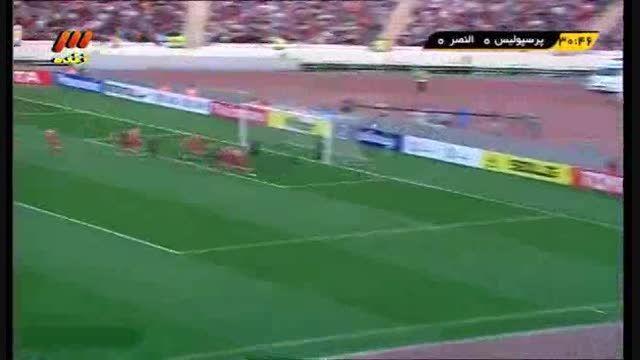 پرسپولیس ایران 1 - 0 النصر عربستان