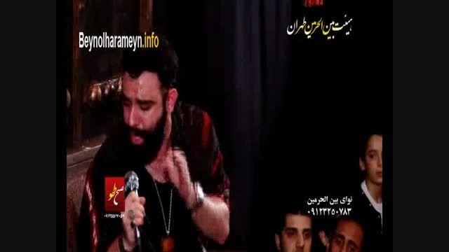 کربلایی جواد مقدم - شب سوم فاطمیه دوم 1394 | مدح خوانی