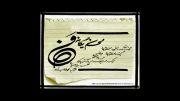 آهنگ (من) از محسن یگانه جدید