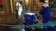 زمین شوی کابلی- کف شور کابلی - نظافت موزه ها