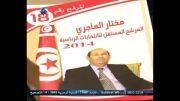 آغاز رایزنی احزاب تونسی برای انتخابات ریاست جمهوری
