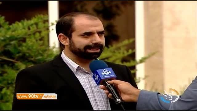 شب های برره عامل استعفای رئیس کمیته اخلاق فدراسیون فوتب
