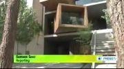 جالب ترین خانه در تهران -دروس