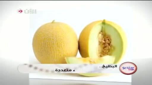 لغت های متفاوت برای واژه (هندوانه) در کشورهای عربی