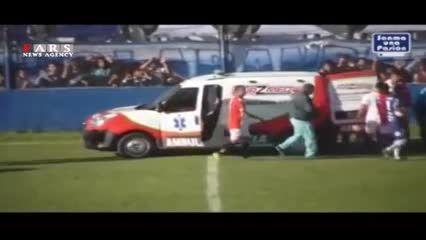 مرگ عجیب بازیکن آرژانتینی در زمین فوتبال!