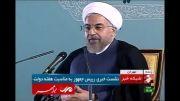 پاسخ رئیس جمهور به سوال خبرنگار کیهان
