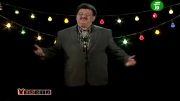 آهه بگو - استاد ناصر وحدتی