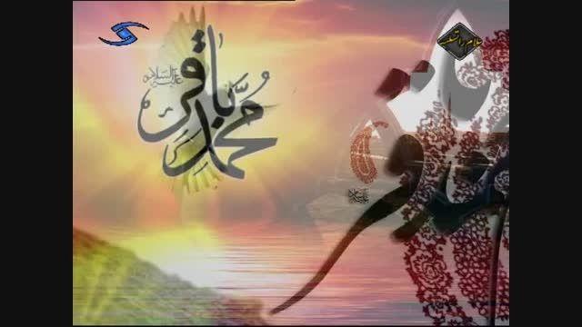 شهادت امام محمد باقر(ع) تسلیت باد.
