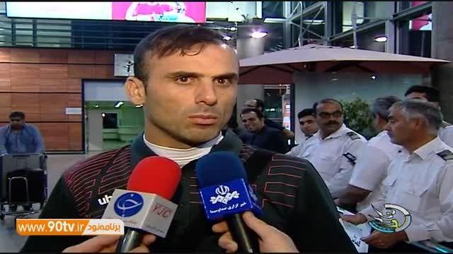 بازگشت تیم ملی فوتبال از عمان