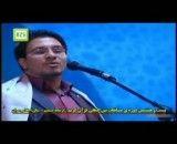 تلاوت حامد شاکر نژاد قاری افتخاری مسابقات بین المللی سال 90 ایران