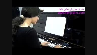 مارال جودکی ساقی نامه ایران پیانو iranpiano