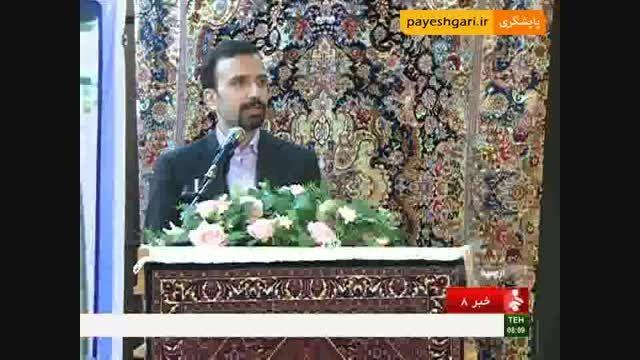 گزارشی از همایش روسای ادارات فرش استان ها در ارومیه