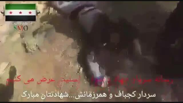 جنازه سردار ایرانی به شهادت رسیده در سوریه(سردار کجباف)