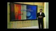 پیگیری حادثه شین آباد در خبر 20