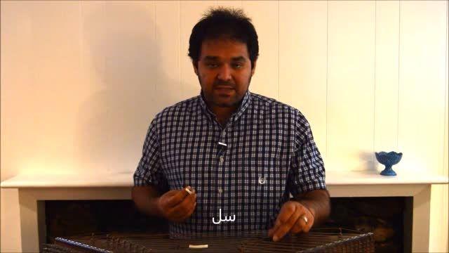 قسمت ششم - آیا فواصل موسیقی ایرانی طبیعی هستند؟