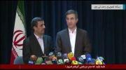 فیلم /درس قانون شکنی احمدی نژاد به مشایی