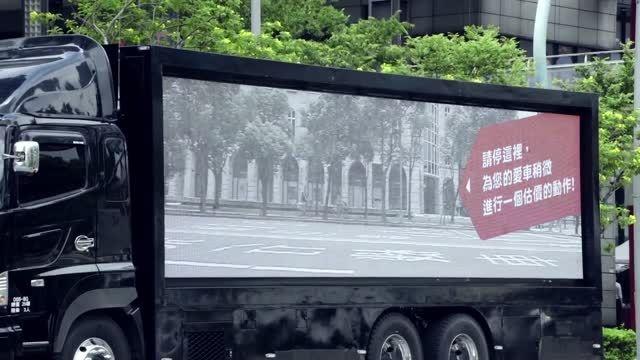 کامیونی که قیمت خودروی شما را محاسبه می کند.