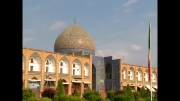 تصاویر هوایی اصفهان