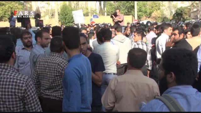 تجمع اعتراضی مقابل سفارت عربستان