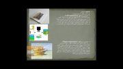 اموزش انیمیشن، انیمیشن، هنر سه بعدی ، تیزر tarhestan.org