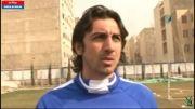 فراخوان هواداران استقلال توسط بازیکنان برای بازی مقابل مس