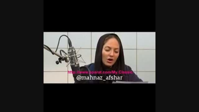 مهناز افشار - بخشی از مستند استاد شهرداد روحانی