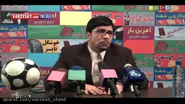 وضعیت این روزای داوری فوتبال ایران به زبان طنز