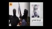 داعش و سرکرده های ان تاکنون