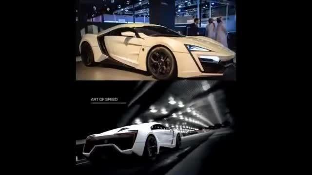 گران قیمت ترین اتومبیل در جهان 2015