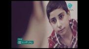 نماهنگ بسیار زیبای«تنهاترین»با صدای محسن چاوشی