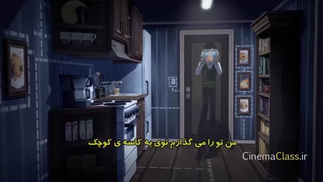 انیمیشن کوتاه خارج از محدوده